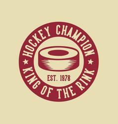 logo design hockey champion king rink vector image