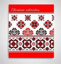 Ukrainian embroidery vector image