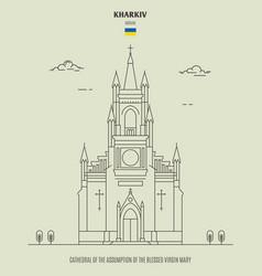 Cathedral assumption blessedin kharkiv vector