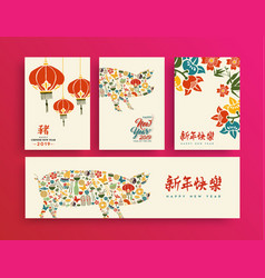 chinese new year pig 2019 asian art card set vector image