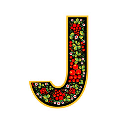 Letter j in the russian style the style of vector