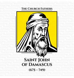 Church fathers saint john damascus vector