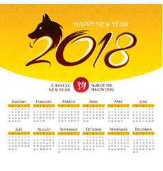 2018 year calendar with stylized dog vector