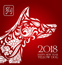 Happy chinese new year card is chinese lantern and vector