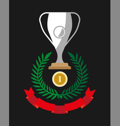 Gold medal reward for first place silver cup vector