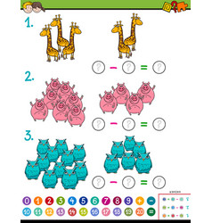 Maths subtraction educational task for children vector