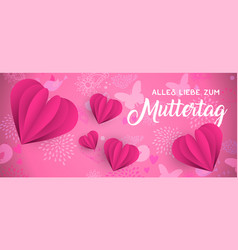 Mothers day paper art web banner in german vector