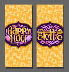 vertical banners for indian holi festival vector image