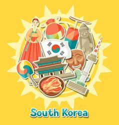 korea background design korean traditional vector image