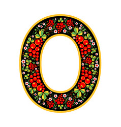 letter o in the russian style the style of vector image