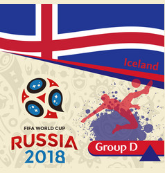 russia 2018 wc group d iceland background vector image