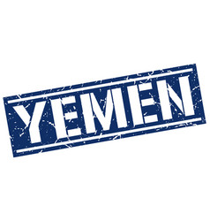 yemen blue square stamp vector image