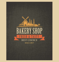 Banner for bakery shop with mill and ears vector