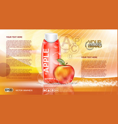 digital orange and red shower gel vector image