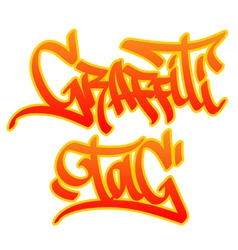 Graffiti tag vector image