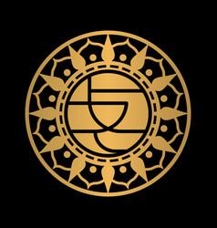 zen mandala symbol logo creative concept vector image