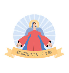 Assumption mary vector