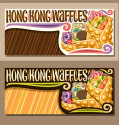 banners for hong kong waffles vector image