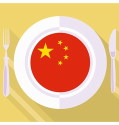 Kitchen of China vector