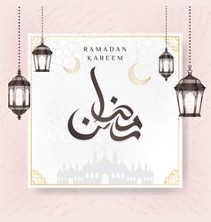 ramadan kareem islamic greeting design vector image