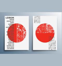 red sun minimal design set for poster banner vector image