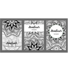 set of old ramadan flyer pages ornament vector image