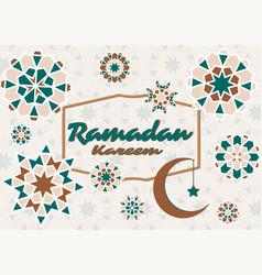 Text inscription ramadan k vector