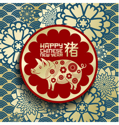Chinese new year pig and flower pattern ornament vector