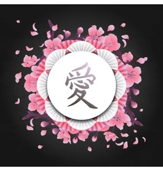 Asian circle floral card vector