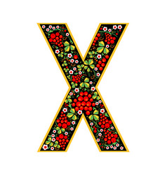 Letter x in the russian style the style of vector