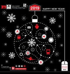 Red pathway in the shape of christmas ball on grey vector
