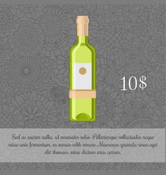 lemon liquor beverage card template vector image