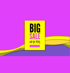 big sale hot offer for buyers on abstract bright vector image