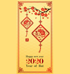 chinese new year 2020 vector image