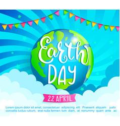 Earth day congratulation banner vector