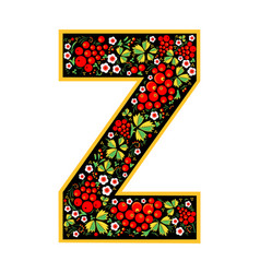 letter z in the russian style the style of vector image