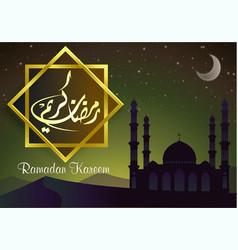 ramadan kareem islamic design crescent moon night vector image