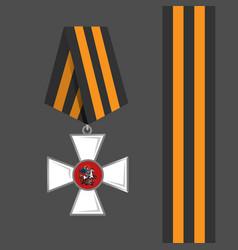Saint george cross imperial russia vector