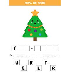 Spelling game for children cute cartoon christmas vector