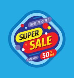 super sale discount 50 percent off - layout vector image