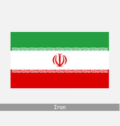 iran iranian national country flag banner icon vector image