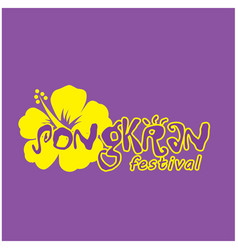 Songkran festival songkran is thai culture yellow vector