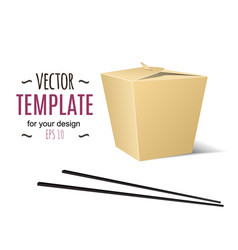 chinese food box with white background vector image