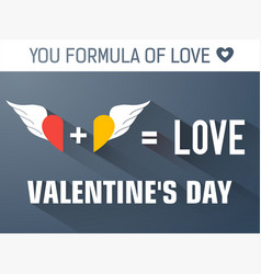 gray valentines day concept vector image