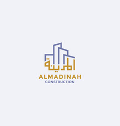Islamic building construction logo design vector