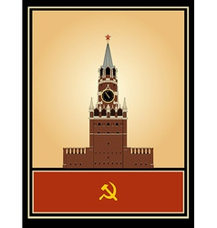 Kremlin card vector image