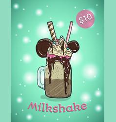 Monstershake in cartoon style crazy milkshake vector