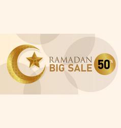 ramadan big sale banner crescent moon discount vector image