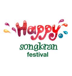 happy holi songkran festival songkran is thai cul vector image