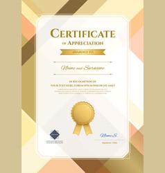 Portrait modern certificate appreciation vector